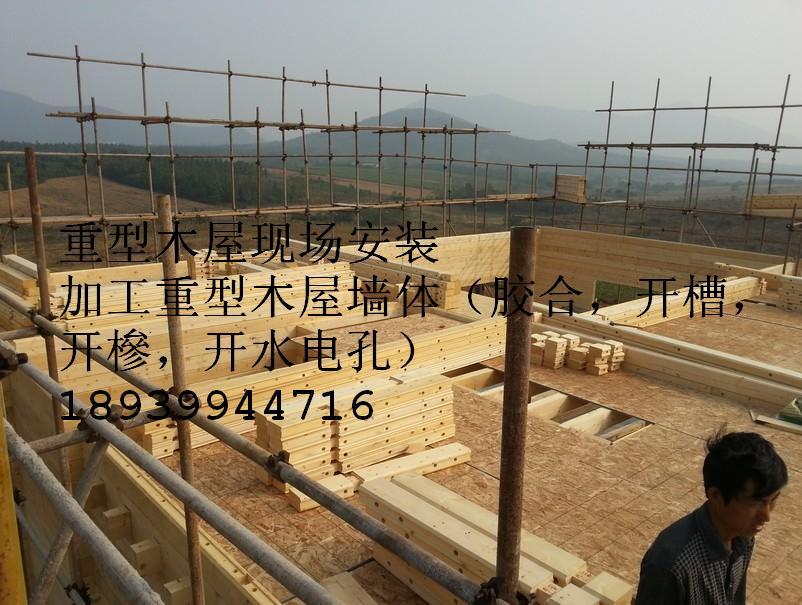 生产加工重型木屋胶合结构墙体