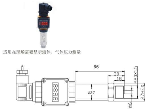 ib压力变送器是由带隔离膜充油压力传感器和仪表专用集成放大电路组成