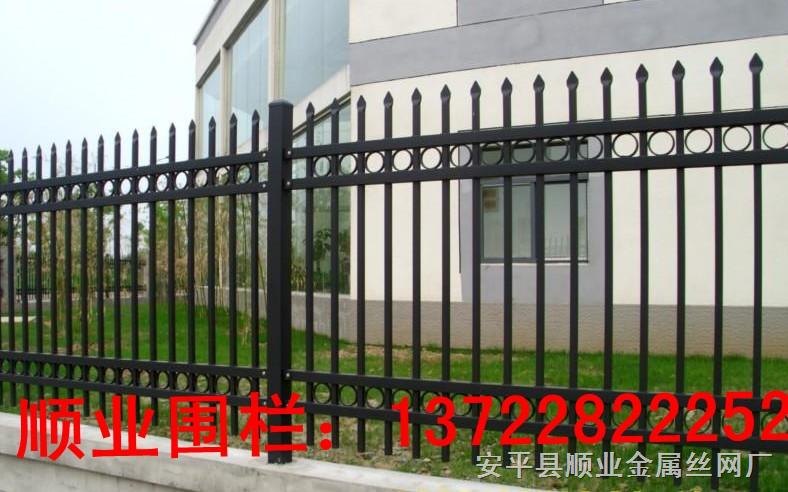 锌合金护栏,锌钢护栏网,铁艺护栏网,围墙栅栏栏栅