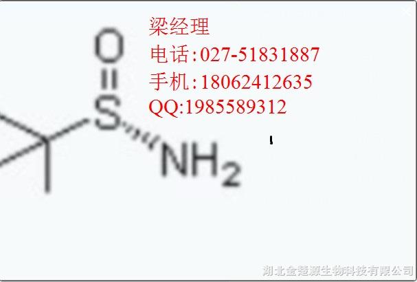 多潘立酮含量,多潘立酮价格,多潘立酮厂家鑫源顺外观:白色粉末含量:99%分子量:425.9169CAS:57808-66-9标准:BP2010 干燥失重:0.5%硫酸化灰份:0.1%熔点:244-248重金属:20ppm包装:25KG/桶用途:本品为一作用较强的外周多巴胺受体拮抗剂,直接作用于胃肠壁,可中等程度地增加下食管扩约肌张力,防止胃食管返流;增强尾蠕动,促进胃排空,改善胃与十二指肠的运动协调性,防止胆汁返流,调节和恢复胃肠道上部的运动;抑制恶心,呕吐。不影响胃酸分泌。3-Octyn-1