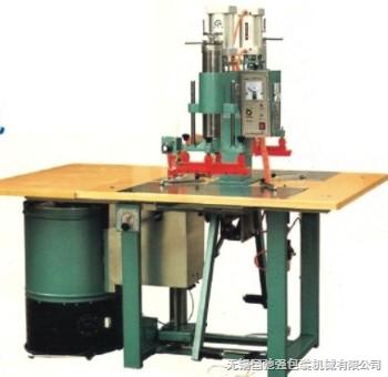 gzr-Ⅱ型自动高频热合机是采用自动热合;热合功率