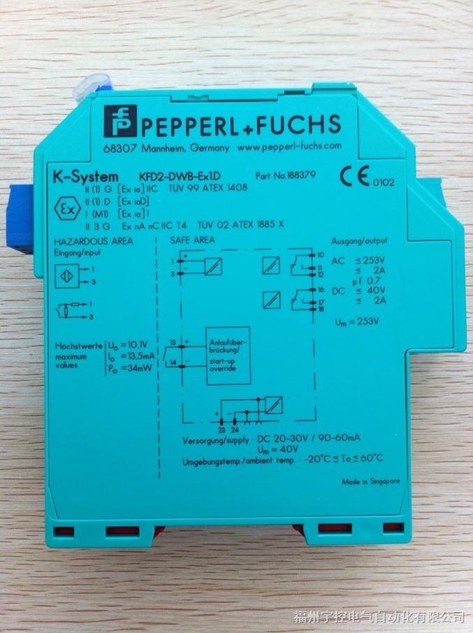 dp860egn背光灯电路图