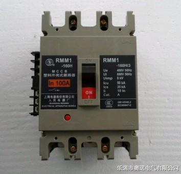电工电气 低压电器