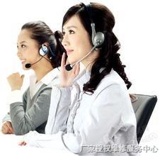 洛阳松下空调维修客服电话┃2014→售后服务