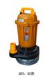 井下抽水电泵 潜水泵QDX3-25-0.75