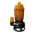 2寸WQD7-15-1.1立式排污泵 兴农牌