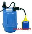 便携式塑料壳自动潜水泵