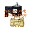 ZCM零压煤气电磁阀