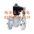 ZBSF不锈钢系列液气用电磁阀