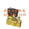 XDF 系列液、气电磁阀   XDF-20