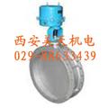 ZDLW-6B、ZDRW-6K型电子式电动调节蝶阀