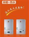 南京威玛热水器售后维修服务电话(壁挂炉)